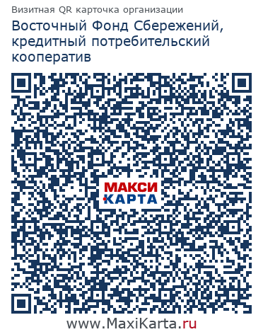 Кредитэкспресс финанс (ООО ) - Банкиру
