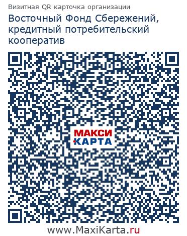 Кредит через интернет на карту до 50000 грн