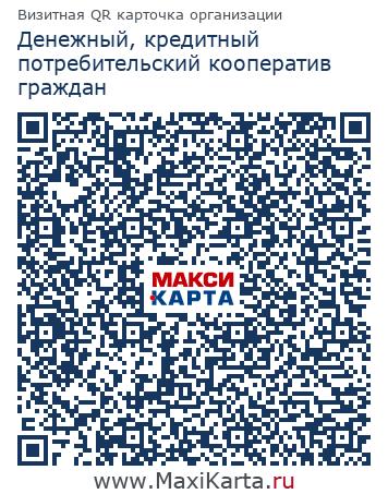 Кредиты - Почта Банк