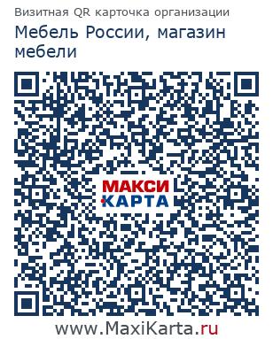 Адрес 102 поликлиники москвы