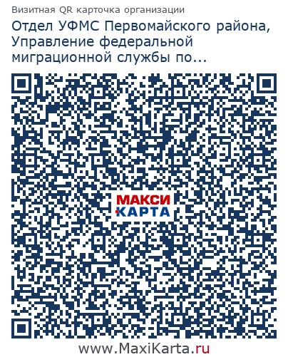 сайт знакомств по приморскому краю