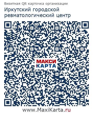 Поликлиника 6 пролетарского района ростова-на-дону