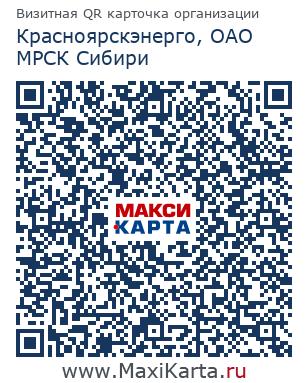 Билеты киев харьков москва