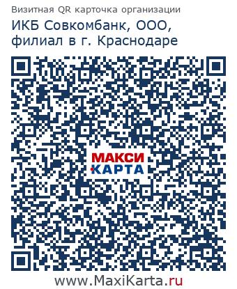 правы хоум кредит банк партнеры магазины в москве тут против авторитета