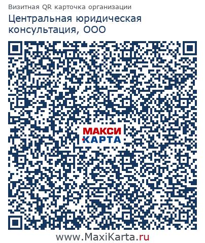 юридическая консультация м. кузьминки