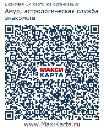 Телефоны знакомств в москве