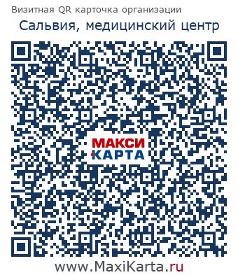 12 поликлиника краснодар адрес