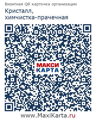 Карта Сургута Улица Ленина 26