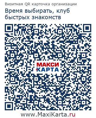 Знакомства г москва фото