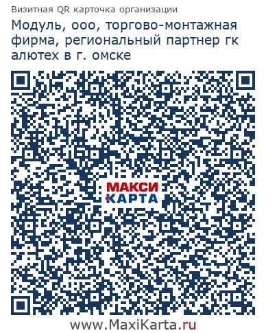 Омский форум: (Всё про пластиковые окна)